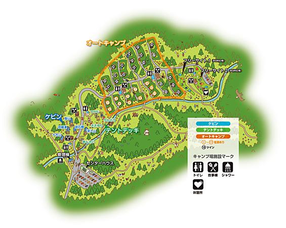 場 エコロジー 恐 羅漢 キャンプ